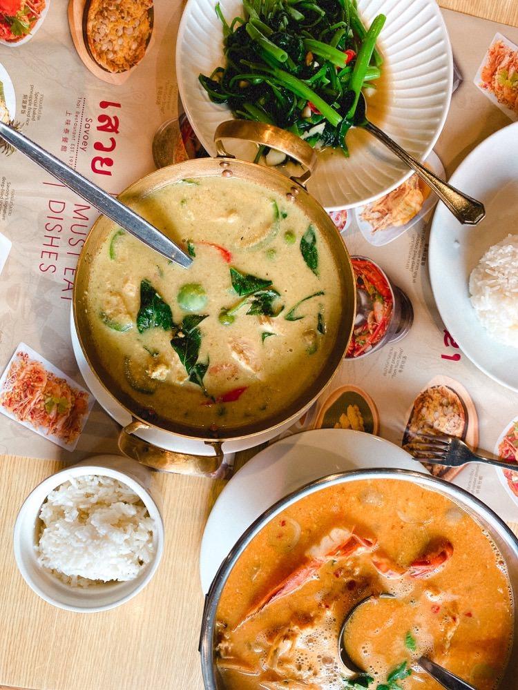 曼谷美食-餐廳-savoey
