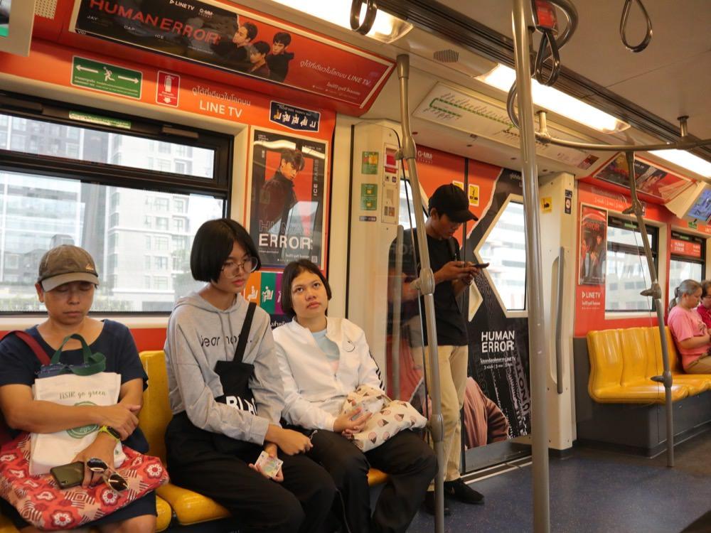 曼谷交通-bts-bangkok