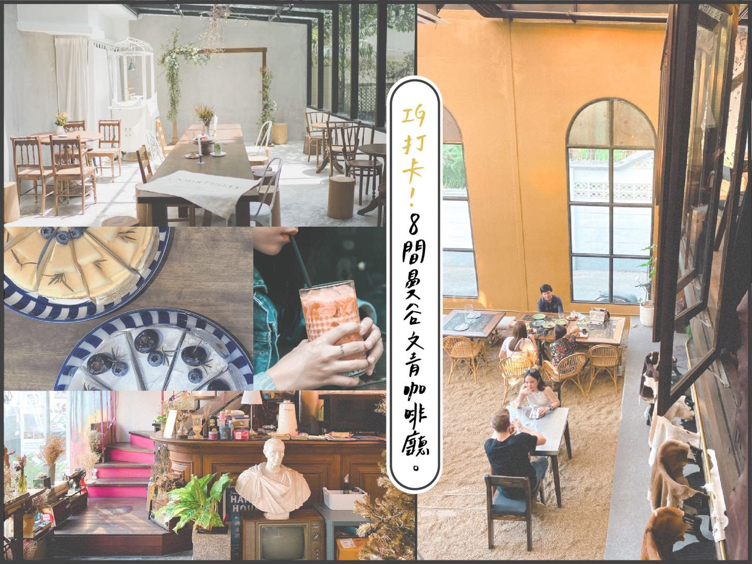 曼谷咖啡 bangkok cafe